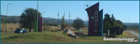 El trapiche san luis hoteles caba as turismo for Camping en el trapiche san luis